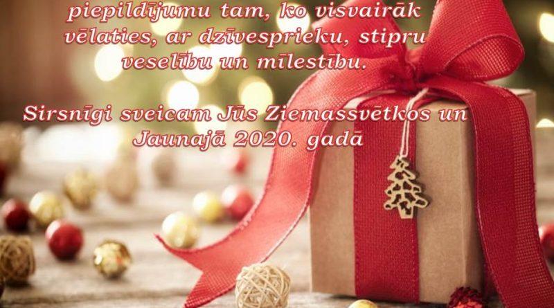 Sveicam Ziemassvētkos